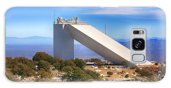 Kitt Peak Observatory Galaxy Case