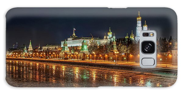 Kremlin Galaxy Case