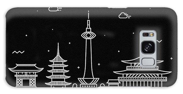 Kansai Galaxy Case - Kyoto City Skyline Travel Poster by Inspirowl Design