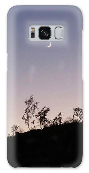 Libra Twilight Crescent Galaxy Case