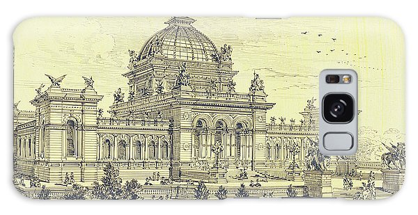 Memorial Hall, Centennial Galaxy Case