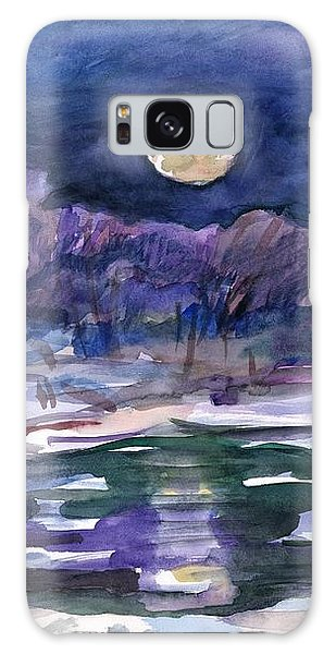 Moon Landscape Galaxy Case