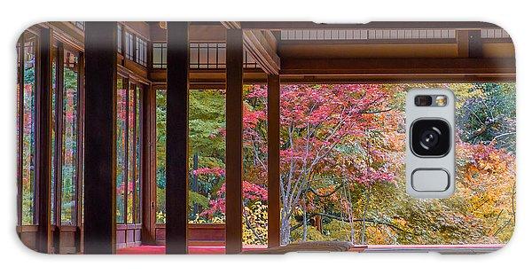 Bright Colors Galaxy Case - Nanzenji Temple Tenjyuan Of Autumn by Ryu K