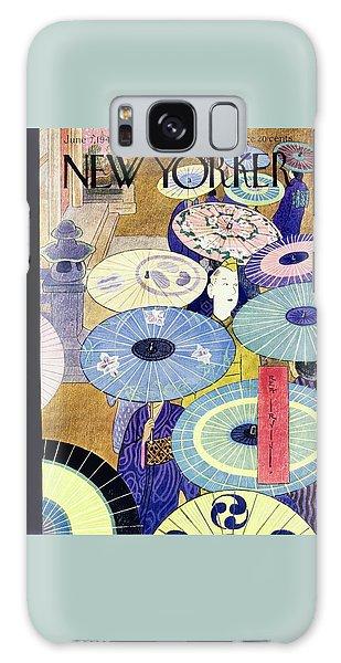 New Yorker June 7, 1947 Galaxy Case
