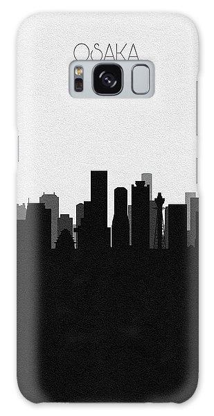 Kansai Galaxy Case - Osaka Cityscape Art by Inspirowl Design