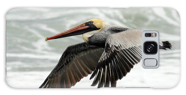 Pelican Glide Galaxy Case