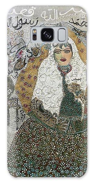 Persian Women Quajar Galaxy Case