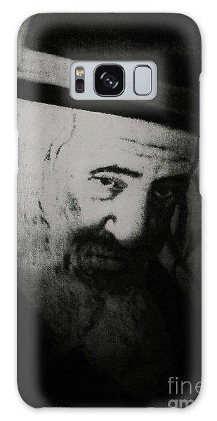 Rabbi Shayele Kerestirer Galaxy Case