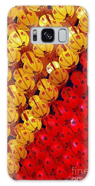 Language Galaxy Case - Red And Yellow Lanterns Hanging In Kek by Tan Yoke Liang