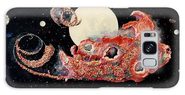 Red Nebula Galaxy Case