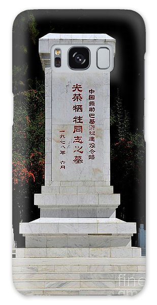 Remembrance Monument With Chinese Writing At China Cemetery Gilgit Pakistan Galaxy Case