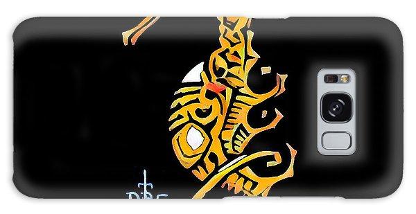 Seahorse Golden Galaxy Case