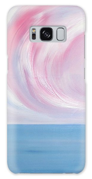 Serenity And Tranquility 2 Galaxy Case