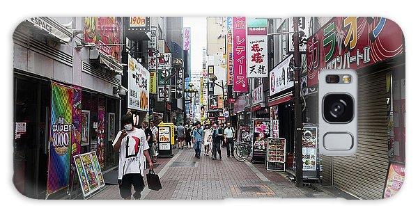 Shinjuku Galaxy Case