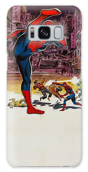 The Avengers Galaxy Case - Spider-man The Dragon's Challenge 1979 by Geek N Rock