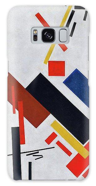 Russian Impressionism Galaxy Case - Stroyuschiysya Dom - Digital Remastered Edition by Kazimir Severinovich Malevich
