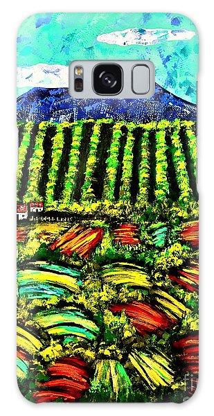 Sumatra Coffee Plantation Galaxy Case