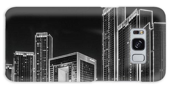Tianjin Skyline Galaxy Case