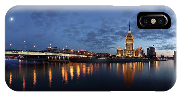 Moscow iPhone Case - *** by Victoria Ivanova