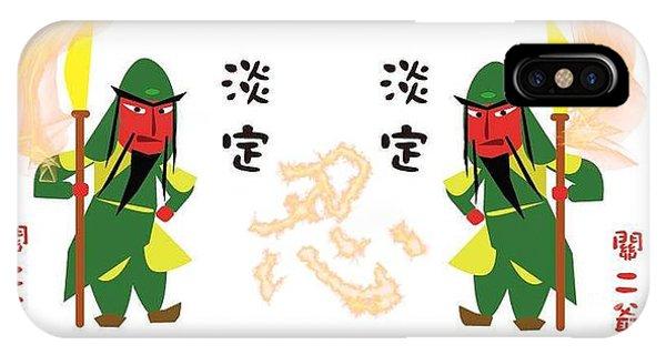 Chinese God IPhone Case