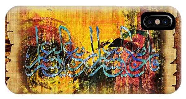 Bounties Of Allah. God iPhone Case - Islamic Calligraphy 028 by Catf