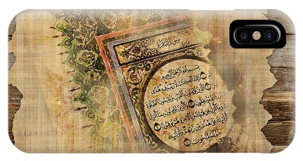 Bounties Of Allah. God iPhone Case - Islamic Calligraphy 037 by Catf