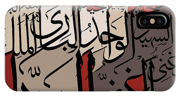 Corporate Art Task Force iPhone Case - 99 Names Of Allah by Catf