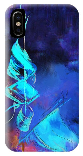 Corporate Art Task Force iPhone Case - Islamic Calligraphy by Catf