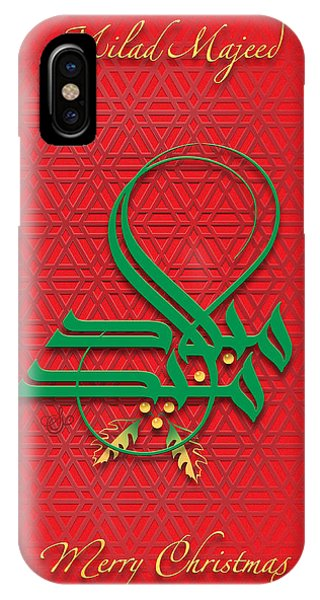 Milad Majeed - Merry Christmas IPhone Case