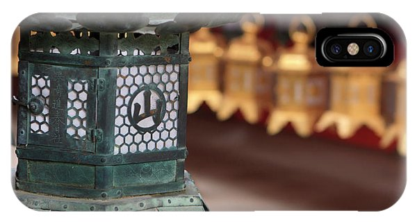 Smaller Metal And Gold Lanterns Phone Case by Paul Dymond