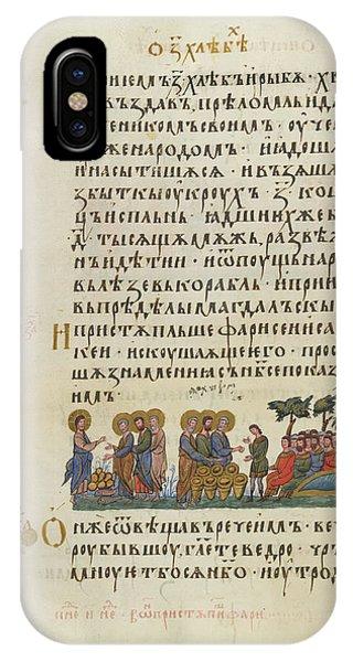 The Gospels Of Tsar Ivan Alexander IPhone Case