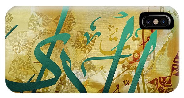 Corporate Art Task Force iPhone Case - Islamic Calligraphy by Corporate Art Task Force