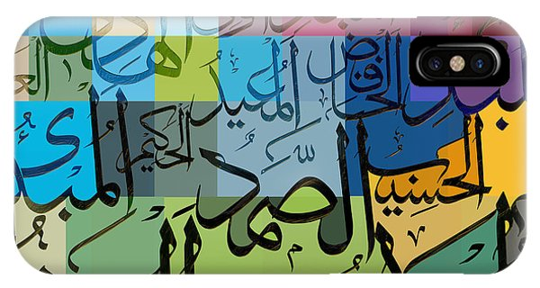 99 Names Of Allah IPhone Case