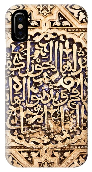 Alhambra Panel IPhone Case