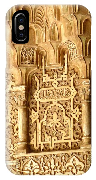 Arabesque At Alhambra Palace IPhone Case