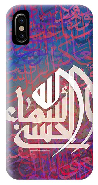 Asmaul Husna-the Beautiful Names Of God IPhone Case