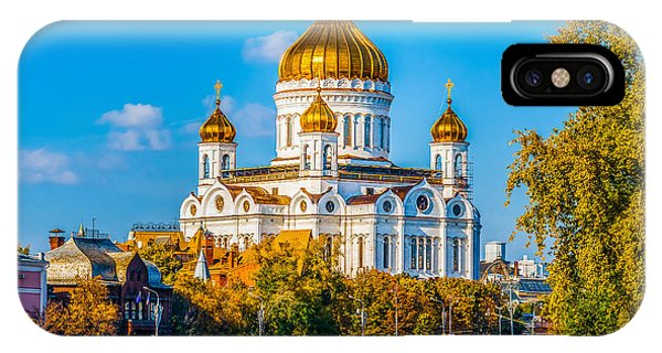 Cathedral Of Christ The Savior - 1 IPhone Case