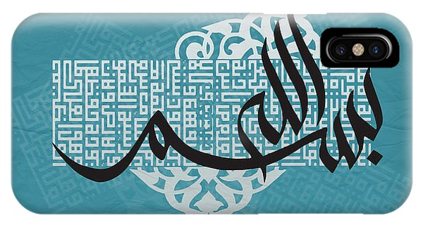 Contemporary Islamic Art 19 IPhone Case