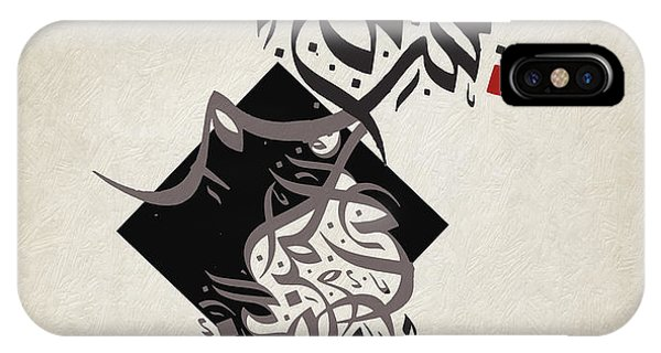 Contemporary Islamic Art 21 IPhone Case