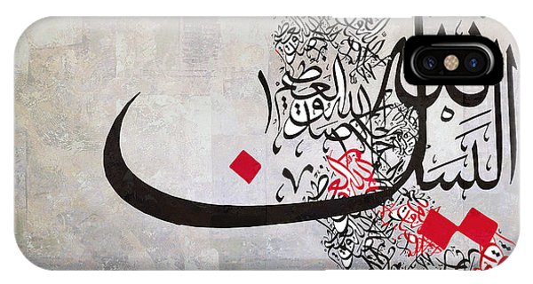 Contemporary Islamic Art 25 IPhone Case