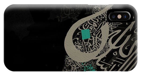 Contemporary Islamic Art 25c IPhone Case
