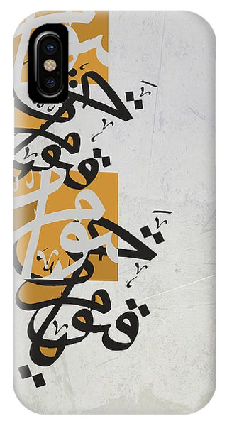 Contemporary Islamic Art 26e IPhone Case