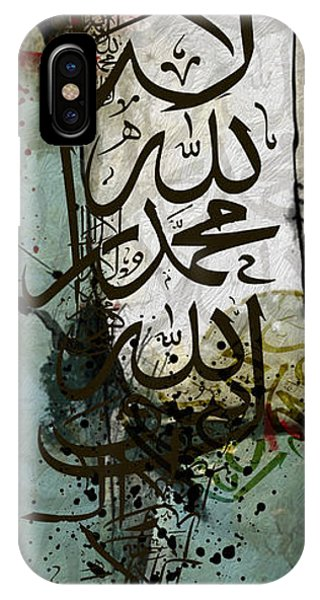 Contemporary Islamic Art 28b IPhone Case