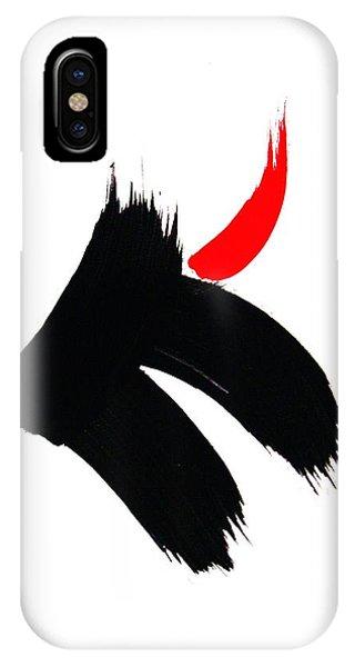 Dansu Kara Dansa  IPhone Case