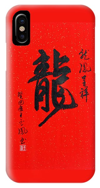 Dragon In Chinese Calligraphy IPhone Case