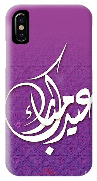Eid Mubarak-blessed Holiday IPhone Case