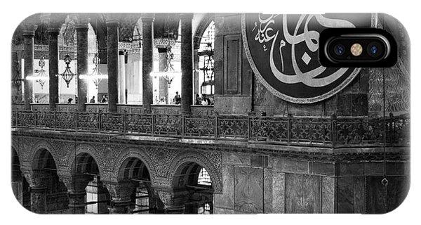 Hagia Sophia Interior 03 IPhone Case