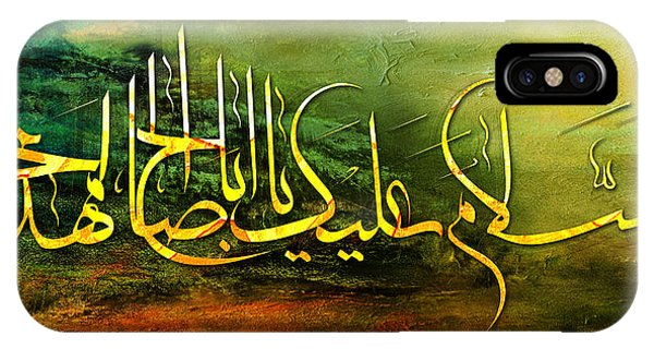 Bounties Of Allah. God iPhone Case - Islamic Caligraphy 010 by Catf