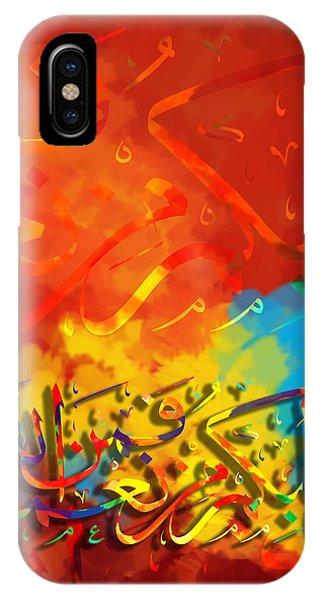 Bounties Of Allah. God iPhone Case - Islamic Calligraphy 008 by Catf