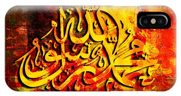 Islamic Calligraphy 009 IPhone Case